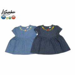 KURANBON クランボン 子供服 18春夏 刺繍ダンガリーチュニック ベビー キッズ ku1035093