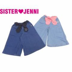 JENNI ジェニィ ジェニー 子供服 18春 STデニムガウチョパンツ je85101