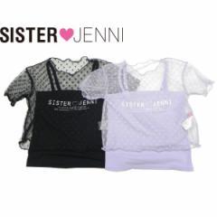 JENNI ジェニィ ジェニー 子供服 18夏 ベア天竺セットアップ je87842