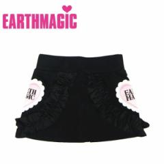 EARTHMAGIC アースマジック 子供服 18初春 スパークナイロンダンボールニットスカート ea38162124