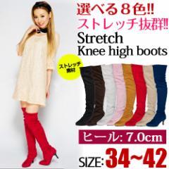 即納 靴下のようなニーハイブーツ/厚底/レースアップ/ロングブーツ/ピンヒール/ニーハイ/ブーツ/大きいサイズ/レディース