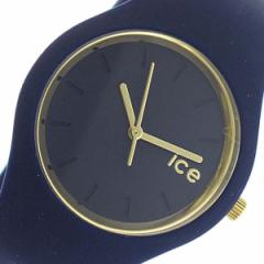 腕時計 レディース アイスウォッチ ICE WATCH アイスグラム Ice Glam クオーツ ICE.GL.TWL.S.S.14 001055 ネイビー