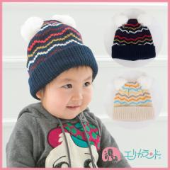 【送料無料】 梵天付 ニット帽子 キッズ帽子 ベビー帽子48cm〜50cm ER2625