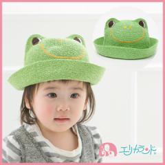 【宅急便配送】耳付き帽子 ベビー キッズ 子供 男の子 女の子 カエル 緑 46cm 48cm ER1477