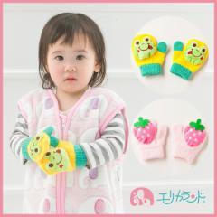 【送料無料】 手袋 男の子用 女の子用 子供用 キッズ用 ベビー用 笛付き手袋 2〜3才 ER1786