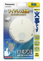【パナソニック】けむり当番 薄型 2種 電池式・ワイヤレス連動親器 SHK6410KP