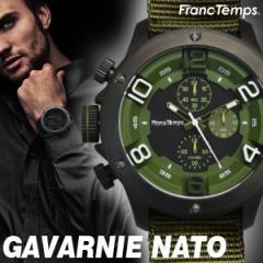腕時計 時計 メンズ レディース メンズ腕時計防水 フランテンプス Gavarnie NATO ガヴァルニ ブランド ナイロンベルト 所ジョージ