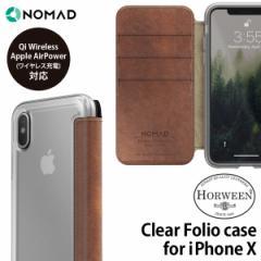 iPhoneXケース Nomad ノマド Horweenレザー 本革  CLEAR FOLIO CASE for iphoneX ノマドクリアフォリオケース 手帳型【メール便OK】