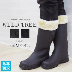 【送料無料】WILD TREE ワイルドツリー レインブーツ AK265 レディース ボア 長靴 ラバーブーツ 2way仕様 女性 婦人