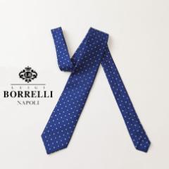 Luigi Borrelli ルイジボレッリ シルク100% ネクタイ ブルー 花柄