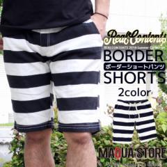 ハーフパンツ メンズ ボーダー 短パン パンツ ボトムス ショートパンツ 半ズボン 縞 おしゃれ かっこいい プリペラ ショーツ 白 紺