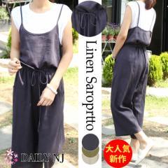 oap14.新作!レディース オールインワン サロペット ワイドパンツ リネン カジュアル 涼しい 大人可愛い 韓国ファッション