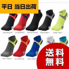 ファイテン 足王(ソッキング) 5本指タイプ ジョギング マラソン バスケ ソックス ランニング ソックス 靴下