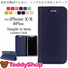 iPhone X ケース 手帳型iPhone8ケース スマホケースiPhone7 iPhone6s手帳ケース iPhone5s SE iPhone8Plusケース カバー iPhone手帳レザー