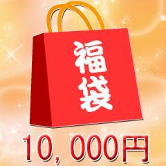 2018年 初売り 福袋 メンズ US買付パーカーは必ず入ってます。10,000円数量超限定