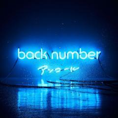 1801 新品送料無料 back number アンコール(ベストアルバム)(通常盤)(2CD)バックナンバー/バクナン