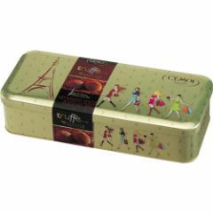 ラッピングしてお届け致します CEMOI/セモア トリフファンタジー ゴールドTIN チョコレート チョコレート菓子