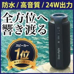 SoundCylinder-L スピーカー Bluetooth 防水 重低音 大音量 iPhone7 iPhone8 iPhoneX bluetooth防水スピーカー iina-style