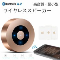 【LEDタッチ操作】Bluetooth スピーカー 高音質 ブルートゥース スピーカー 3Dステレオサラウンド / 12時間連続再生  / 内蔵マイク搭載