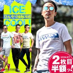 【2枚目半額】【送料無料】Tシャツ メンズ 半袖 プリントTシャツ 半袖Tシャツ ホワイト ネイティブ オルテガ柄 サーフ 総柄  trend_d