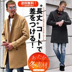 ◆送料無料◆ コート メンズ チェスターコート ロングコート ロング ロング丈 ニット フリース オシャレ ダブルチェスター trend_d