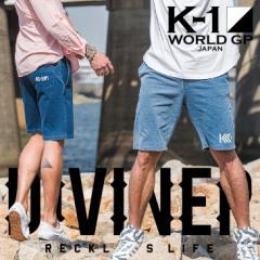 ハーフパンツ メンズ ショーツ K-1 ショートパンツ インディゴ ブルー BITTER ビター系 DIVINER ディバイナー K-1