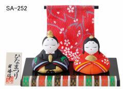 ★ひな祭り★陶製の雛人形【平安 可憐雛】お孫さんのプレゼントに