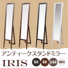 アンティーク・スタンド・ミラー BR/DBR/WH