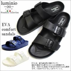 送料無料 サンダル レディース メンズ フォートサンダル EVA ホワイト ブラック ネイビー ルミニーオ  lufo2135