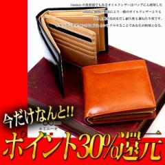 〔ポイント30%〕クーポン対象★【送料無料】メンズ 財布 ルミニーオ 二つ折り財布 オイルドレザー ブラック 茶 アウトレット lufc1007ss