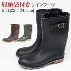 送料無料】レインブーツ レディース 長靴 22.5-24.5cm おしゃれ 雪かき 雨の日 女性 人気 ブランド Milady ML814  ミレディ