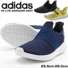 即納 あす着 送料無料 スニーカー メンズ アディダス 黒 スリッポン 靴 adidas CF LITE ADIRACER ADPT