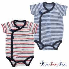 *ボンシュシュ*ボーダー半袖ロンパース[ベビー服][赤ちゃん][ベビー][ロンパース][男の子]【60cm70cm】