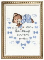 RIOLISクロスステッチ刺繍キット No.1124 「Certificate of Birth of a Boy」 (ご誕生おめでとう 男の子)