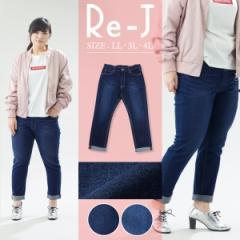 [LL.3L.4L]デニム パンツ ガールフレンド 3,000円で店内送料無料 大きいサイズ レディース Re-J(リジェイ)