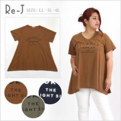 [LL.3L.4L]Tシャツ Aライン ロゴ チュニック 店内3,000円で送料無料 大きいサイズ レディース Re-J(リジェイ)