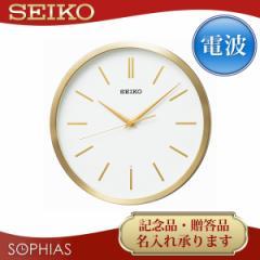 セイコークロック 電波掛け時計 KX226G