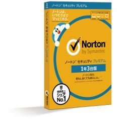 Norton ノートン セキュリティ プレミアム (最新) | 1年 3台版 | Win/Mac/iOS/Android対応