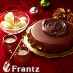 魔法の生チョコザッハと壷プリンと苺トリュフのセット/ザッハトルテ/クリスマスケーキ/のしOK/内祝い/お菓子
