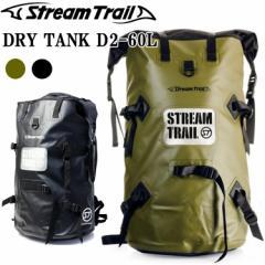 3d6259e91e31 送料無料 STREAM TRAIL DRY TANK 60L-D2 ストリームトレイル ドライタンク60L-D2