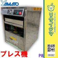 O▲ヤマト 大和製作所 うどん製麺機 単体機 プレス機 P8 (09382)