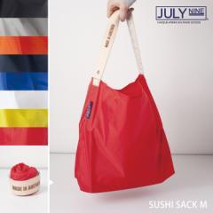 JULY NINE(ジュライナイン)Sushi Sack ナイロントートバッグ M