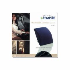 テンピュール トランジットランバーサポート 背当てクッション 正規品 3年保証付き