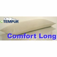 テンピュール ロングハグピロー 正規品 3年保証 ロング枕 ロングピロー TEMPUR