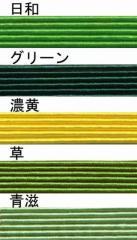 絹巻水引 色ミックス2 緑色系プラス ちり棒Aセット