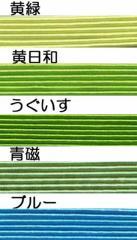 絹巻水引 色ミックス12 緑青系 ちり棒Aセット