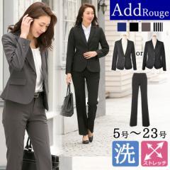 500円OFFクーポン対象 スーツ レディース パンツスーツ リクルート 就活 ストレッチ 2点セット 大きいサイズ j5099-5012