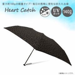 折りたたみ傘 軽量 87280【2802】4段 折り畳み傘 晴雨兼用 ポーチ付き HEART CATCH ハート ブラック カミオジャパン