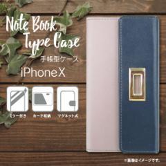iPhone X 手帳型ケース GBIP-88NV【2336】 epice カード収納 ミラー付き バイカラーメタル ネイビー×グレー おぎす商事