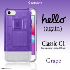 iPhone 8 iPhone 7 ハードケース 054CS24425 【0033】 Classic C1 第一世代 iMac G3 衝撃吸収 スケルトン風 Grape パープル Spigen